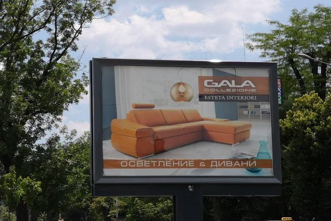 gala board
