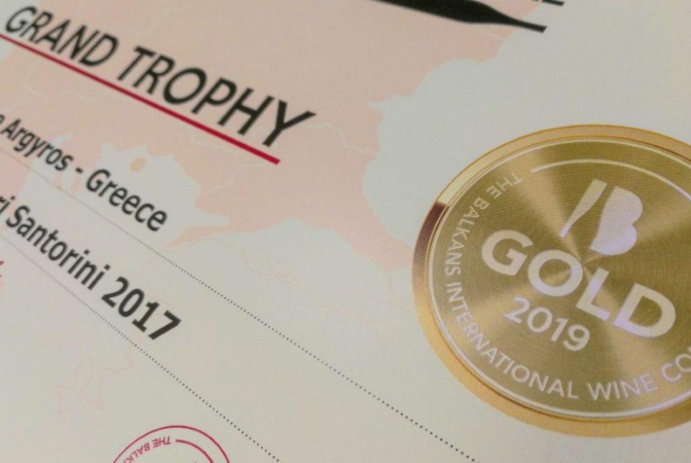 Awards-printing
