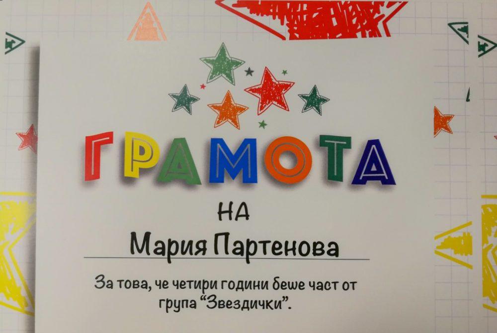 Diplom-printing