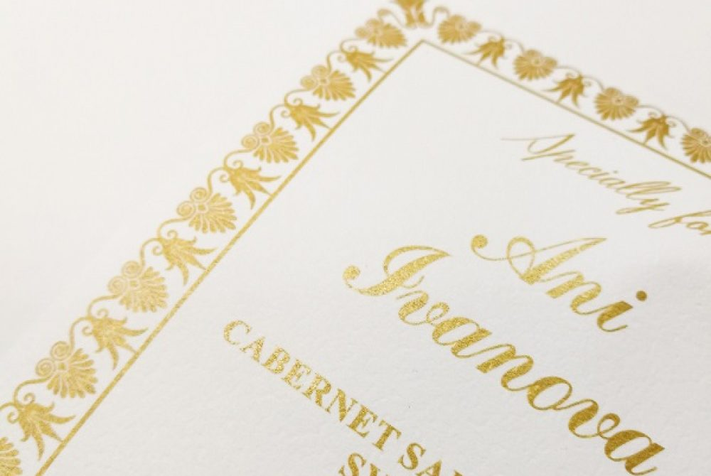 Gold-printed-label