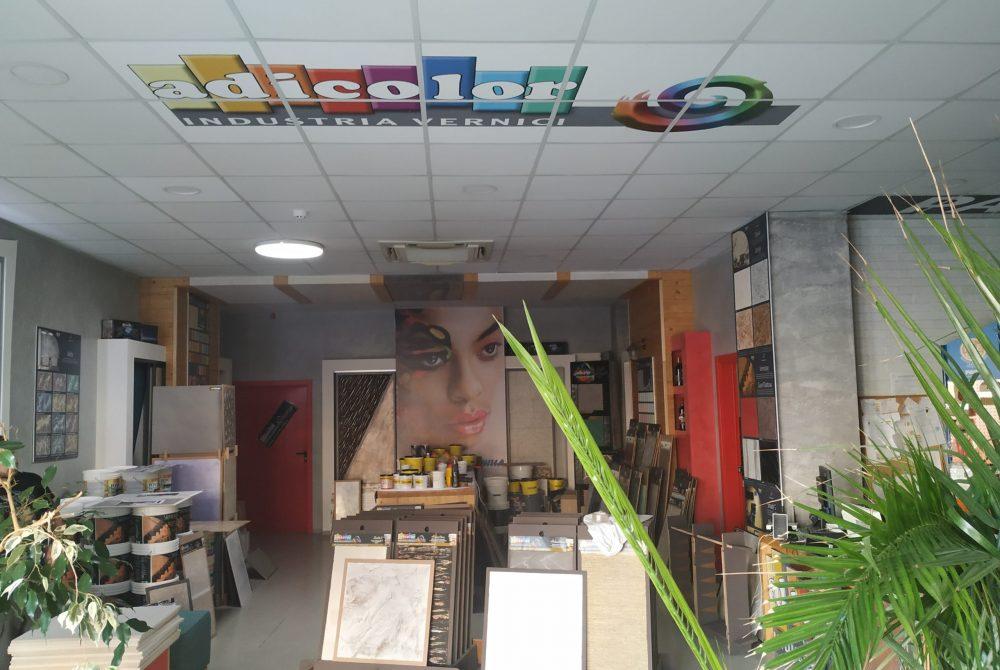 печат на окачен таван