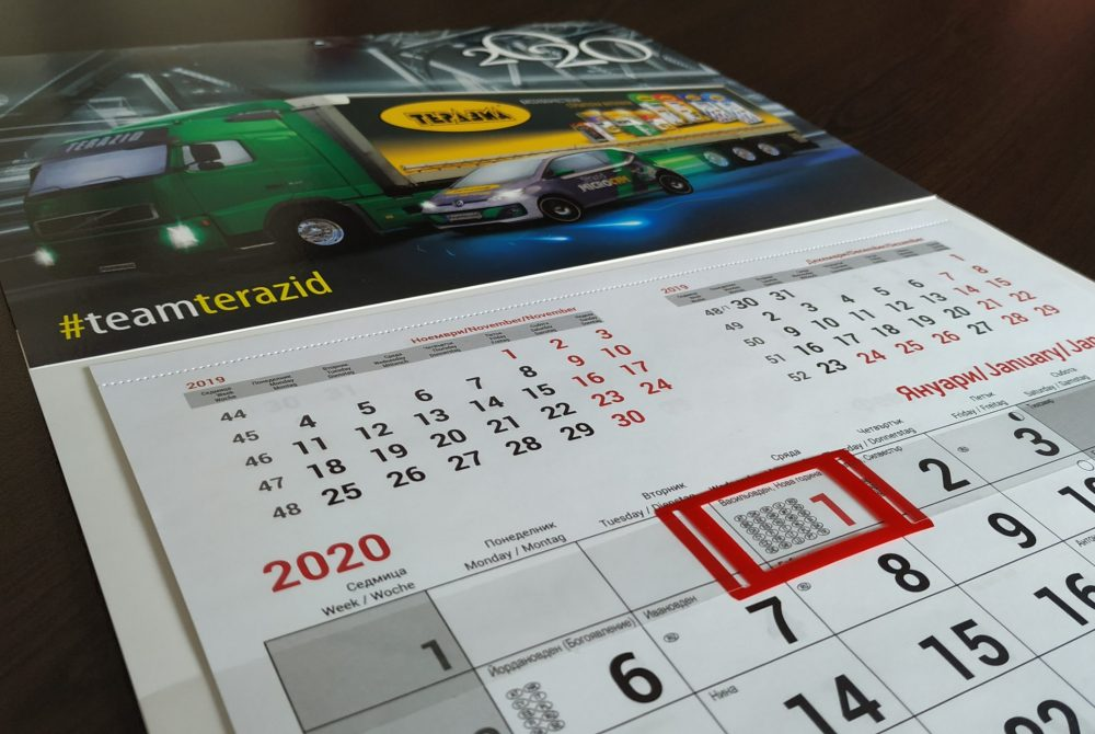 печат календари