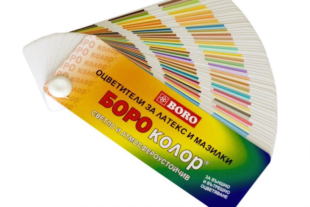 dye-color-palette-2