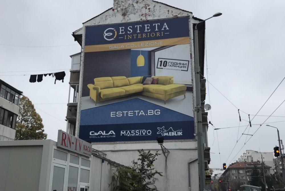 Esteta