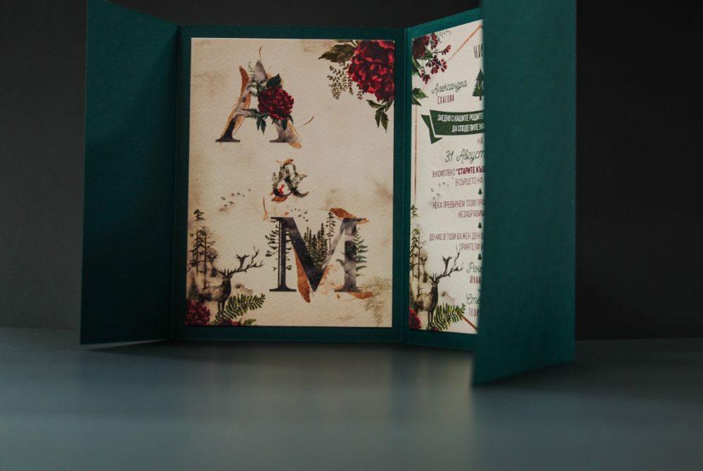 wedding-invitation-envelope-m